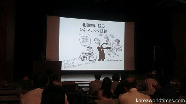 北朝鮮の人々を映した映画の舞台裏をユーモアを交えて紹介したチョ・ソンヒョン監督