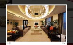 大連フラマホテルのプレジデントルーム