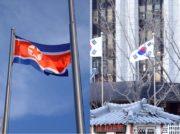 韓国は天皇を日王 では北朝鮮では何と表記するのか?
