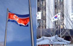 北朝鮮国旗と韓国国旗