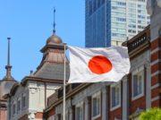 日朝会談の条件をめぐり北朝鮮が日本を非難