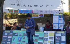 福島支援マッサージグループのブース