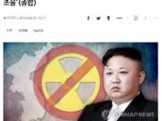 金正恩党委員長が核実験及びミサイル発射実験の中止を発表
