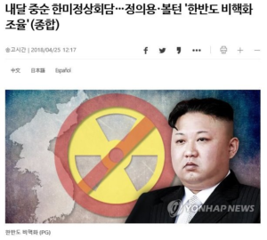 金正恩党委員長が党中央委員会総会で、核実験と弾道ミサイル発射実験の中止を表明