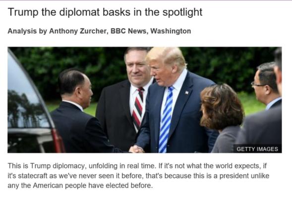 トランプ大統領から異例ともいえる厚遇を受けた北朝鮮の金英哲朝鮮労働党副委員長