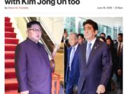 日朝交渉のこれまでと今後の展望 日本と北朝鮮との関係