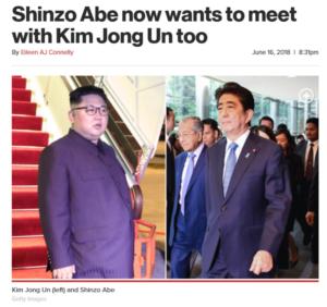 米朝首脳会談以降の日本の対北動向。日朝首脳会談実現へ期待と注目