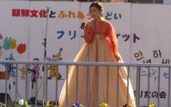 李紗栄さんの特別ライブ