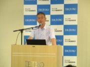 「北朝鮮の和解と米朝の『終戦』」 日本貿易振興機構(ジェトロ)アジア経済研究所 主催