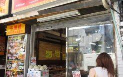 ネパール居酒屋と隣は中国朝鮮族の延辺料理店