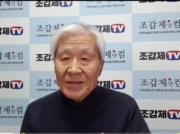 韓国の既存メディアへ異論 百家争鳴、保守論客がユーチューブで活躍中(2/2)