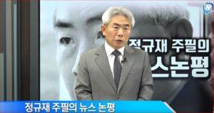 日本に伝わらない韓国の多様な声