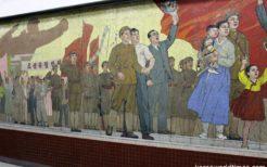 平壌地下鉄の壁画