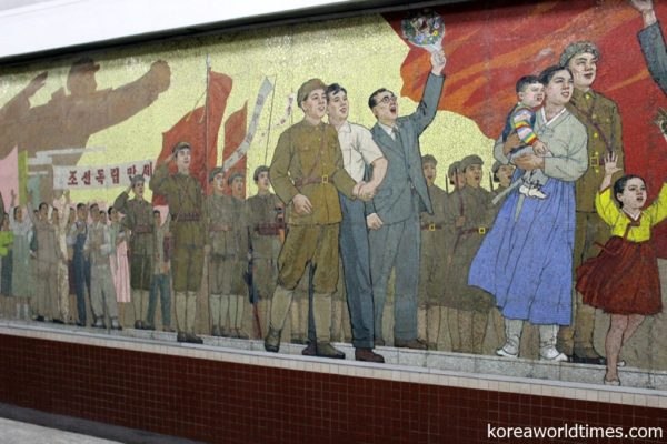 日本人の北朝鮮観光は1987年から始まる。「はじめに」より