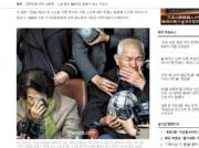 なぜ食い違う徴用工問題 韓国歴代政権の対応と日韓の主張