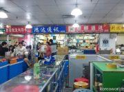 中国国内ではバックドアが合法的に組み込まれている