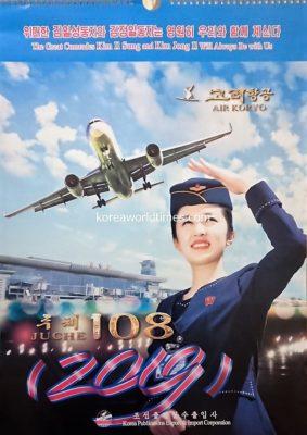 リピート訪朝者の間で口コミ人気の北朝鮮土産