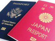 訪朝経験ありの日本人9月知らずにグアムへ行った人も 自己申告しなければ米入国は支障なし?