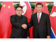 北朝鮮と中国が同盟国な理由 状況と地政学的な双方の利害が関係
