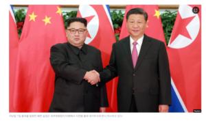 北朝鮮と中国は同盟関係でありともに社会主義を謳う国家