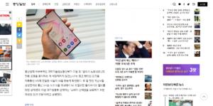 DL速度50Mbps・4Gカバー率97.5%・スマホ保有率95%。韓国のモバイル環境は世界1