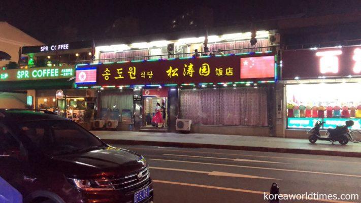ジャージ姿でカフェ勤務の北朝鮮人女性も