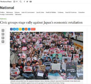 デモは韓国人にとって主張する手段であり民主主義の根幹