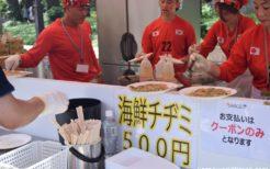 人気の海鮮チヂミ