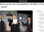 7か月ぶりの米朝実務者協議が物別れに終わる 今後どうなる米朝交渉?