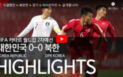 You Tube 北朝鮮VS韓国