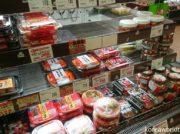 日本で身近に売られている韓国製品 輸入規制されて困るものは何?