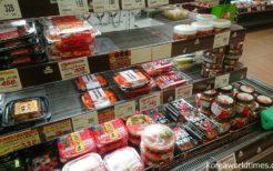 スーパーのキムチコーナー