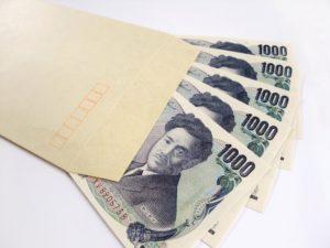 日本円ではなくユーロでのチップを求められるように