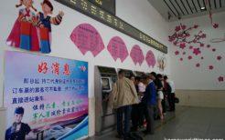 延吉駅の高速鉄道券売機