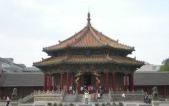 世界遺産・瀋陽故宮