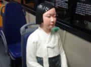韓国人も知らない「少女像」7つの謎 表現の不自由展・その後の再開前に考える(2/2)