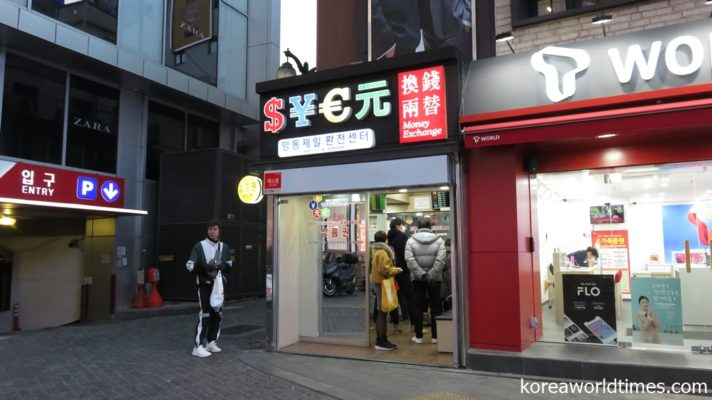 IMF2019年の韓国経済成長見通しを0.6%下げ2%へ