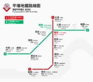 平壌地下鉄は1973年朝鮮半島初の地下鉄として開業