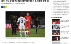0月15日、平壌での韓国との試合終了後、韓国選手と健闘を称え合う李栄直選手