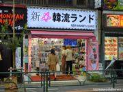 タイの女子中高生が欲しがる意外な日本土産