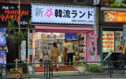 韓国グッズ店員は韓国人が多く、中には日本語が話せない人もいる