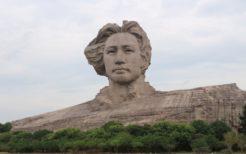 中国湖南省長沙・毛沢東の出身地