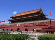 邦人80人が長期拘束される中国 定義なきのスパイ罪とはどんな扱いを受けるのか(2/3)