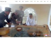 金正恩朝鮮労働党委員長が目指す「温泉大国」とは?