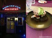 ヨーロッパにも存在した北朝鮮レストラン世界編 生き残るのはどこの北レスか?(2/2)