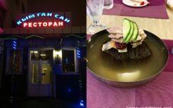 ロシア・ウラジオストクの北朝鮮レストラン