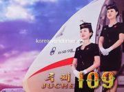北朝鮮美女いっぱいの2020年カレンダー どのくらいの外貨をカレンダーで稼げるのか?(2/2)