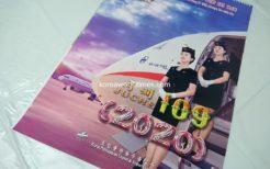 高麗航空カレンダー2020年・主体109