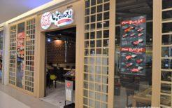 郊外の商業施設の品ぞろえも向上していて、都心に出る必要もなくなってきた。韓国人にとっては韓国料理店も多く、住みやすい