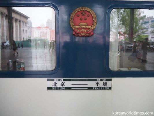 帰国する北朝鮮人も購入が厳しい。オフシーズンも購入困難な状況は続く